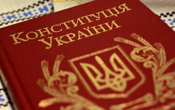 КС одобрил президентский проект изменений в Конституцию по судебной реформе