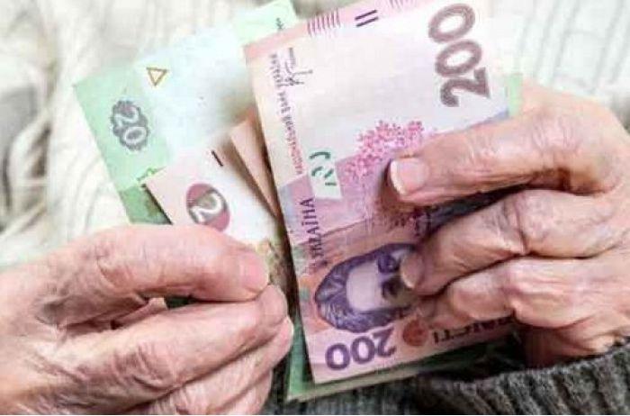 Пенсии повысят трем категориям украинцев: эксклюзивный документ